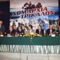 17 Οκτωμβρίου 2008. Ξενοδοχείο Διβάνη στην Καλαμπάκα. Ομιλώ στο βήμα, σε εκδήλωση της Ν.Α.