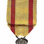 Το Μετάλλιο Εξαιρέτων Πράξεων