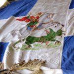 Η Ιστορική Πολεμική Σημαία του 5ου Συντάγματος Πεζικού Τρικάλων, Σχολή Μονίμων Υπαξιωματικών